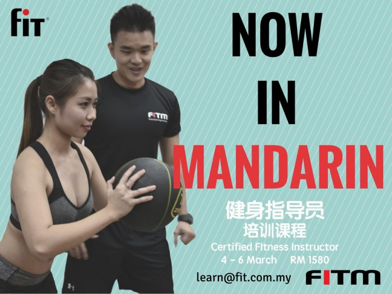 We HEAR you! That's why Certified Fitness Instructor is now in..